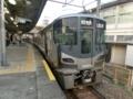 JR225系5100番代 JR阪和線(羽衣線)普通