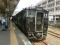 JRキハ47形 JR鹿児島本線(日豊本線)特急はやとの風