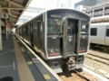 JR817系 JR鹿児島本線(日豊本線)普通