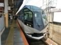近鉄50000系 近鉄大阪線特急しまかぜ