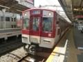 近鉄5800系 近鉄大阪線普通