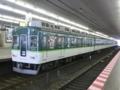 京阪2400系 京阪本線準急