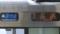 JR223系 [A]新快速|長浜