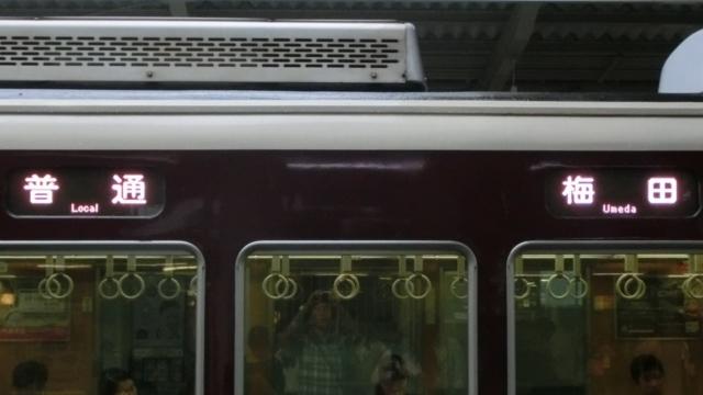 阪急7300系 普通|梅田