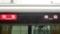 阪急9300系 特急|梅田