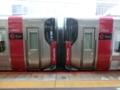JR227系×JR227系