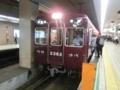阪急3300系 大阪メトロ堺筋線普通