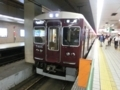 阪急7300系 大阪メトロ堺筋線普通