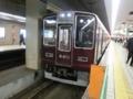 阪急8300系 大阪メトロ堺筋線普通
