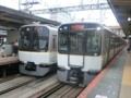 近鉄3220系と近鉄9820系