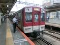 近鉄8810系 近鉄京都線急行