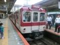 近鉄8400系 近鉄奈良線急行