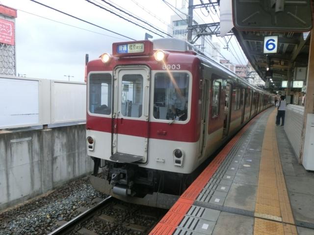 個別「近鉄8800系 近鉄橿原線普...