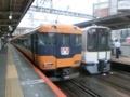 近鉄12200系と近鉄5820系