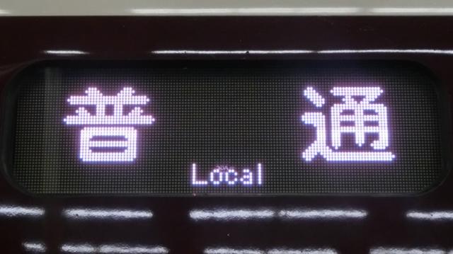 f:id:yohei223_1000:20180625203356j:image:w320