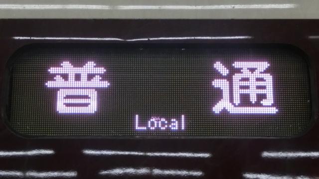 f:id:yohei223_1000:20180625203833j:image:w320