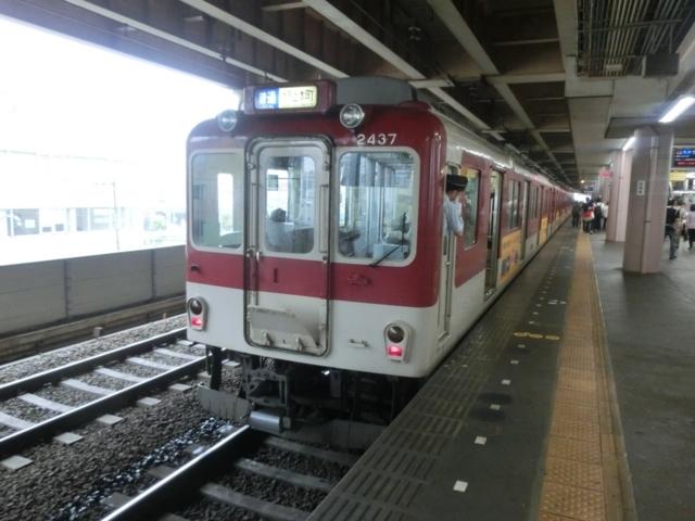個別 近鉄2430系 近鉄大阪線普通 の写真 画像 ギャラリー