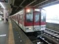 近鉄9200系 近鉄大阪線区間準急