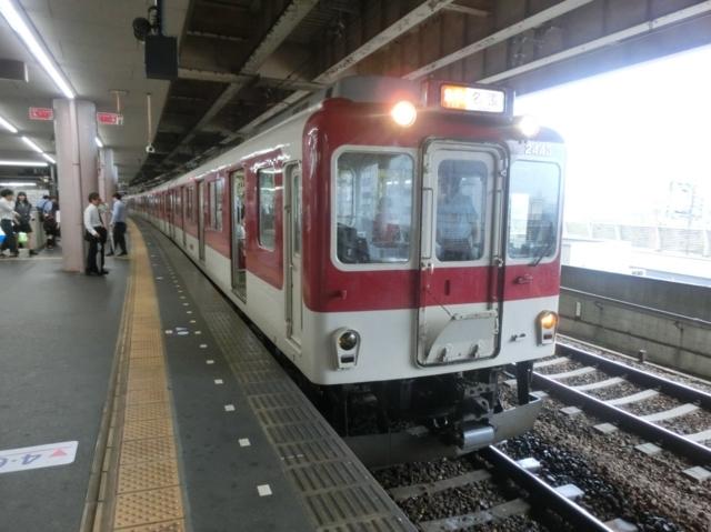 個別 近鉄2430系 近鉄大阪線急行 の写真 画像 ギャラリー