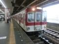 近鉄2430系 近鉄大阪線急行