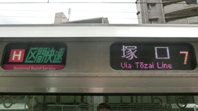 JR207系 [H]区間快速 東西線経由塚口