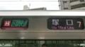 JR207系 [H]区間快速|東西線経由塚口