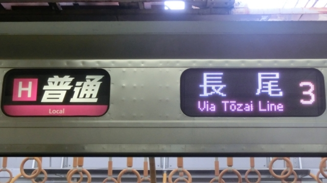 f:id:yohei223_1000:20180730182648j:image:w320