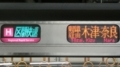 JR207系 [H]区間快速|東西線経由木津・奈良