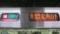 JR321系 [H]区間快速|東西線経由松井山手