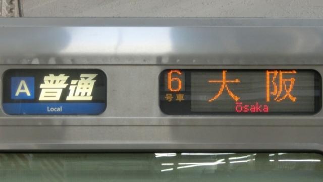 JR321系 [A]普通 大阪