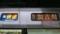 JR223系 [A]快速|加古川