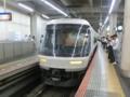 近鉄26000系 近鉄南大阪線特急