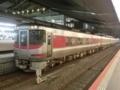 JRキハ189系 JR東海道本線特急びわこエクスプレス