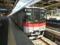 山陽6000系 阪神本線直通特急