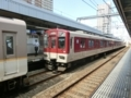 近鉄1020系 阪神本線快速急行