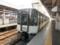 近鉄9020系 阪神なんば線快速急行