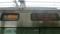 JR225系 関空快速|天王寺