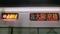 JR225系 [O]直通快速|大阪・京橋