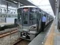 JR225系5100番代 JR関西空港線関空快速