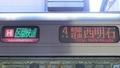 JR321系 [H]区間快速|東西線経由西明石