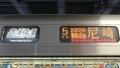 JR321系 直通快速|おおさか東線経由尼崎