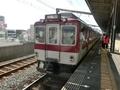 近鉄8600系 近鉄奈良線急行