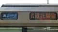JR223系 [A]新快速|近江塩津