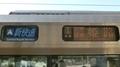 JR223系 [A]新快速|米原経由姫路