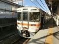 JR313系 JR東海道本線普通