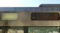 JR223系 白幕|姫路方面播州赤穂