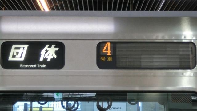 JR321系 団体