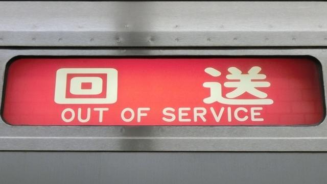 大阪メトロ22系 回送