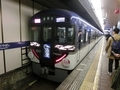 京阪3000系 京阪本線臨時快特洛楽