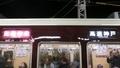 阪急一般車 直通特急|高速神戸